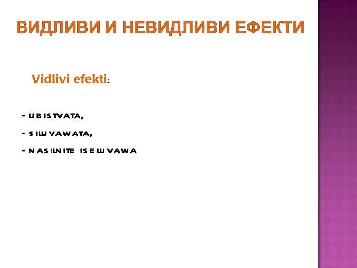 <ul><li>Vidlivi efekti : </li></ul><ul><li>-  ubistvata,  </li></ul><ul><li>-  siluvawata,  </li></ul><ul><li>-  nasilnite...
