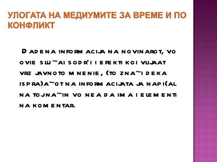 <ul><li>  D adena informacija na novinarot, vo ovie slu~ai sodr`i i efekti koi vlijaat vrz javnoto mnenie, {to zna~i deka ...
