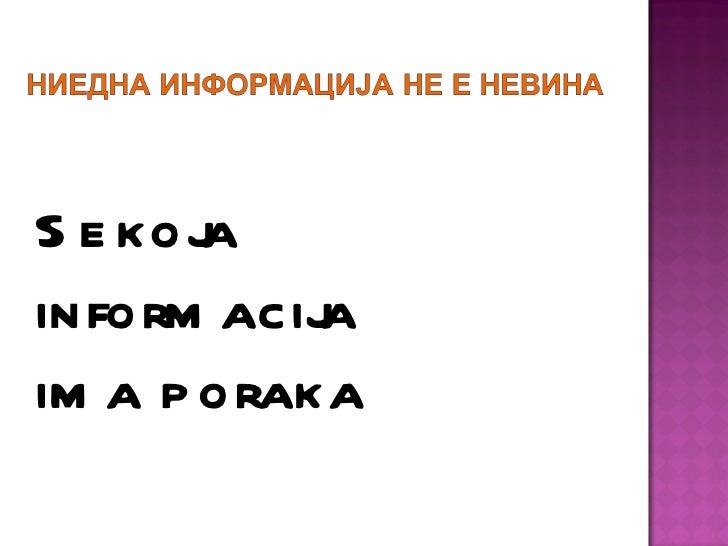 <ul><li>Sekoja  </li></ul><ul><li>informacija  </li></ul><ul><li>ima poraka </li></ul>