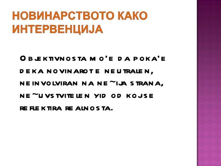 <ul><li>Objektivnosta mo`e da poka`e deka novinarot e neutralen, neinvolviran na ne~ija strana, ne~uvstvitelen yid od koj ...