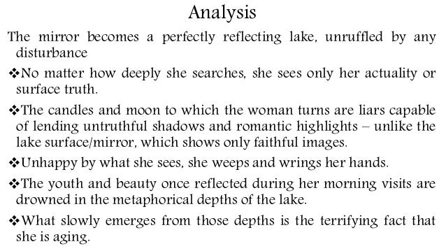 personification in the poem mirror by sylvia plath