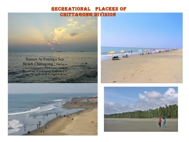 Kaptai Lake, Chittagong Hill Tracts recreational placees picture of chittagong division