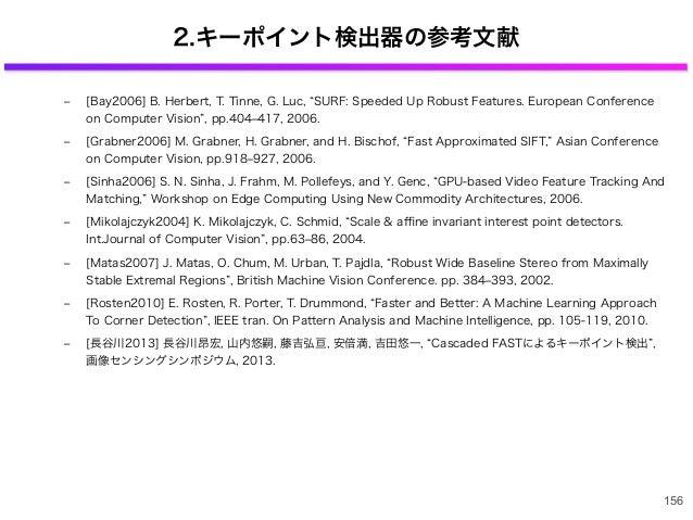 2.キーポイント検出器の参考文献 ‒ [Bay2006] B. Herbert, T. Tinne, G. Luc, SURF: Speeded Up Robust Features. European Conference on Comput...