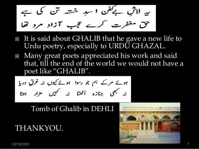 Mirza asadullah khan ghalib for Diwan e ghalib shayari
