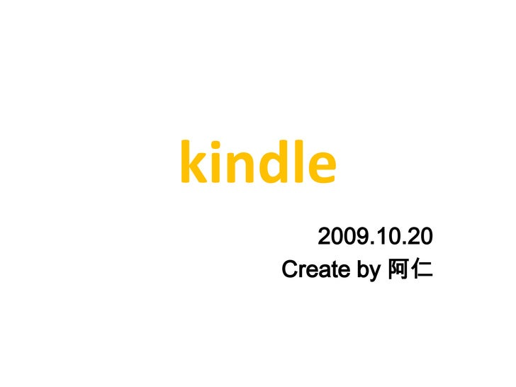 2009.10.20<br />Create by 阿仁<br />kindle<br />