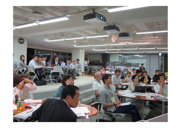 役割を超えた⼈人と⼈人が、交わり考える 課題解決に 興味のある 組織 地域の⼈人開発者 コミュニ ティ ユーザーサービス 提供者 開発 チーム ⾏行行政