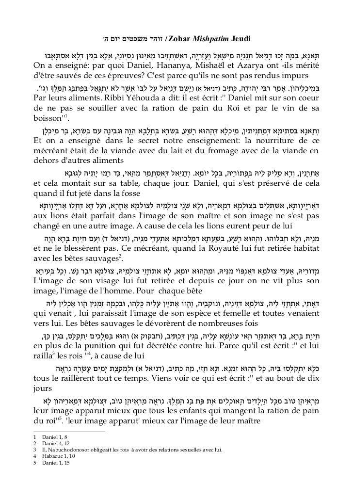 w זוהר משפטים יום הqZohar Mishpatim Jeudi   נֵי, אֶלָּא בְּגִין דְּלָא אִסְתּאֲבוֹּנִסְיו נְיָה מִישָׁאֵל וַעֲזַרְיָה, ...