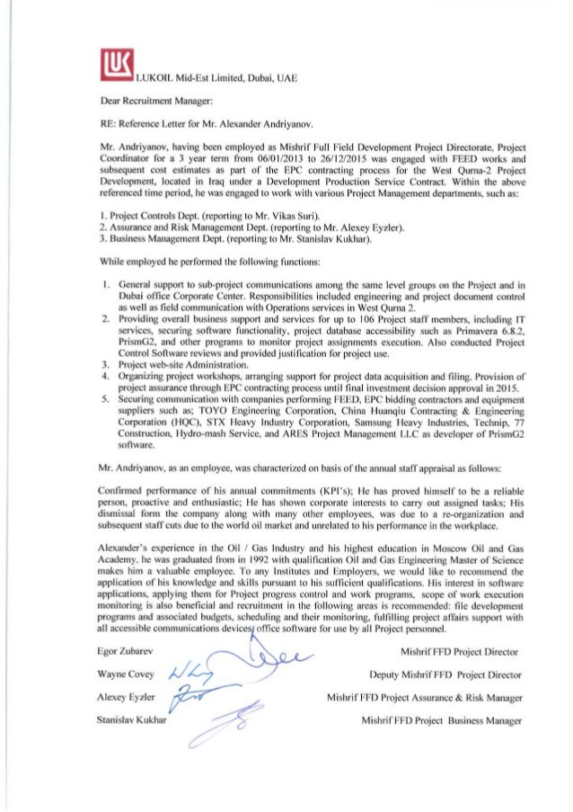 Mishrif's managers and lukoil hr reference for andriyanov 15.06.2016 eng ru