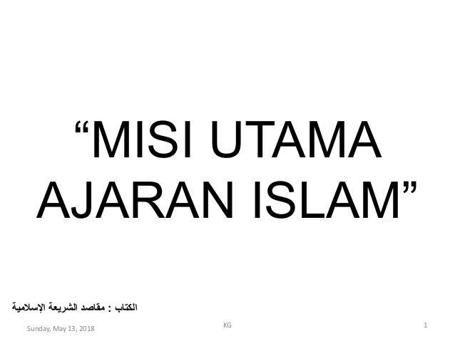 """Sunday, May 13, 2018 KG 1 """"MISI UTAMA AJARAN ISLAM"""" الكتاب:اإلسالمية الشريعة مقاصد"""