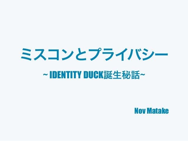 ~ IDENTITY DUCK ~ Nov Matake