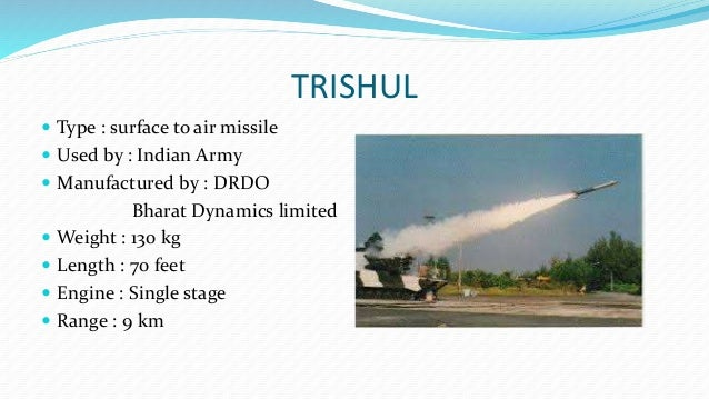 indias advancement in missile defence system