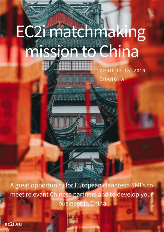 A great opportunity for European cleantech SMEs to meet relevant Chinese partners and to develop your business in China EC...