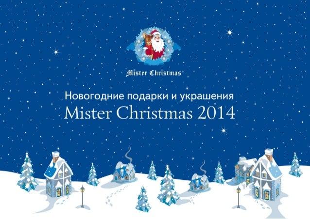 Mister christmas 2014