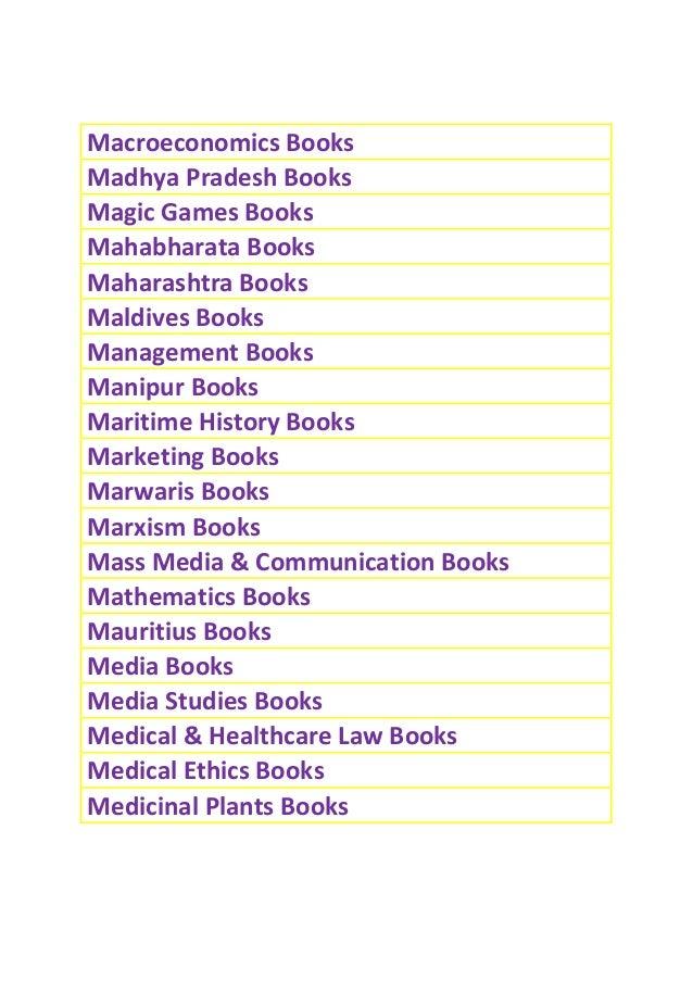Mithila Publishers And Distributors,Books Suppliers,Books Distributor…