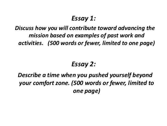 how to start an essay about myself Share pieces of yourself and your life story to drive the focus of your essay home in an attempt to leave a lasting impression on your reader personalize your writing by adding real details, feelings and descriptions, too.
