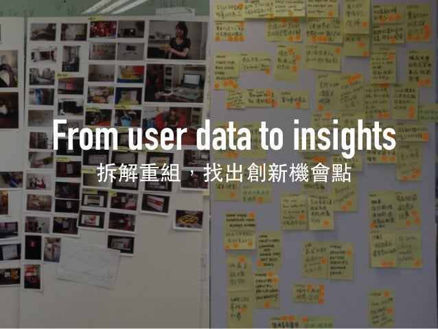 Digest insights and form POV
