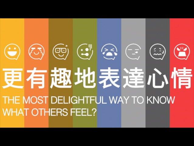 [MIX 2015] 創新:同理心X實驗精神 / Joe Hsia, Kaba Su (Yahoo亞太區行動產品開發暨設計中心)