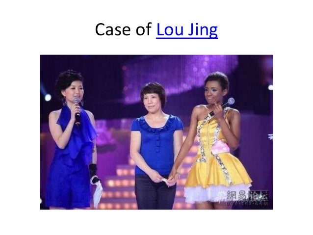 Lou Jing Mother