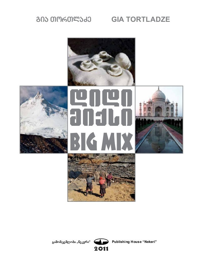 "gia TorTlaZe Gia tortladze  didi  miqsi  Big Mix  gamomcemloba `nekeri~ Publishing House ""Nekeri""  2011"