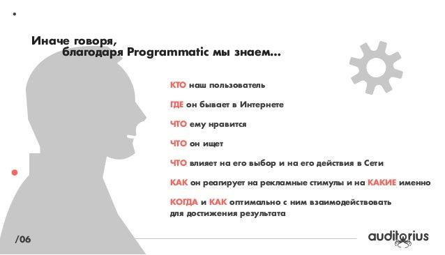 /05  ´£ €™'£ š¶£‰ˆ£µ Programmatic  ˆµ…-ƒ'€¡†ˆ§¶'Ÿ‡' ¦ˆ†ˆ‡£'†Ÿ£‡  …£'†'Ÿ‰   ˆ€'†'…  Ÿ£† ˜Ÿ'·'… ˜†'ƒ...