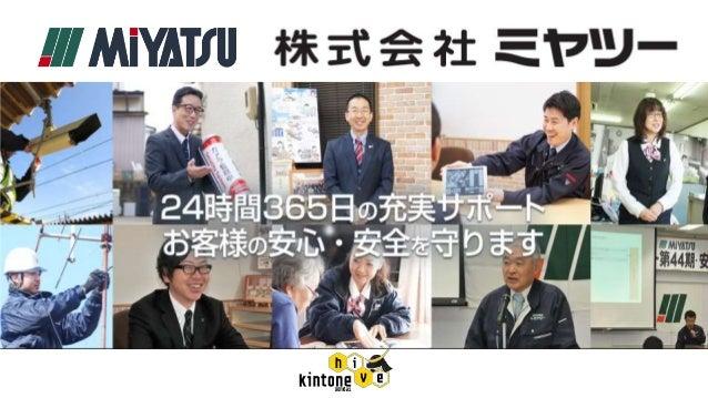 取締役社長 吉田 建是 よしだ たけゆき 47歳