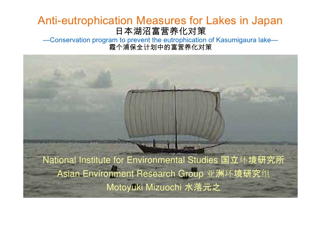 Anti-eutrophication Measures for Lakes in Japan                      日本湖沼富营养化对策 —Conservation program to prevent the eutro...