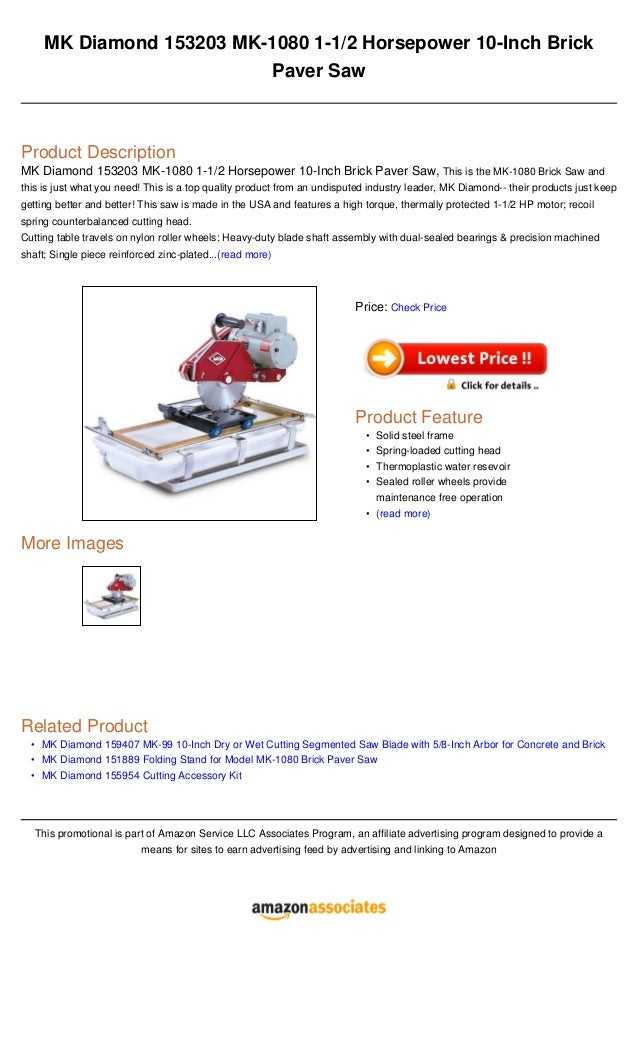 Mk diamond 153203 mk 1080 1-12 horsepower 10-inch brick paver saw