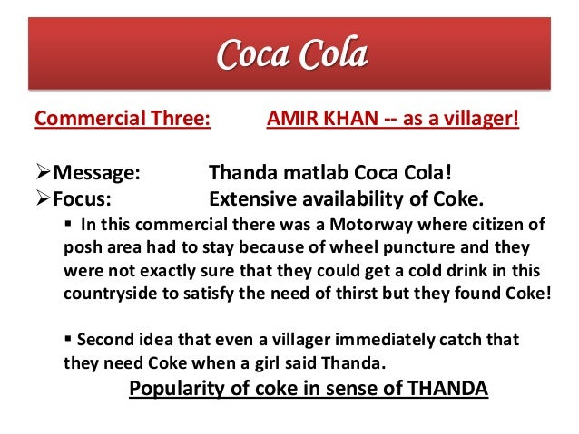 coca cola marketing planning methods The marketing mix is a standard strategic tool used to formulate a plan for product development and promotions examining the mix for a successful company like coca-cola can help a business.