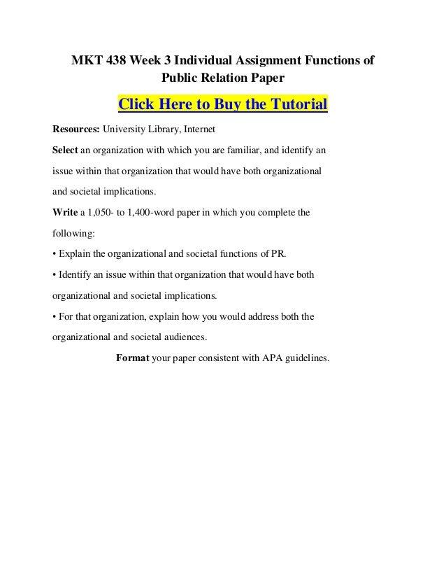 College humorous admission essays duke university