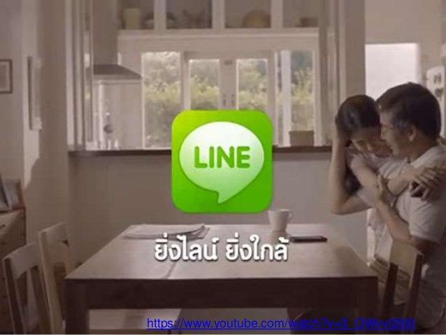 LINE's competitor  Facebook  Messenger  WhatsApp WeChat Kakao Talk BeeTalk
