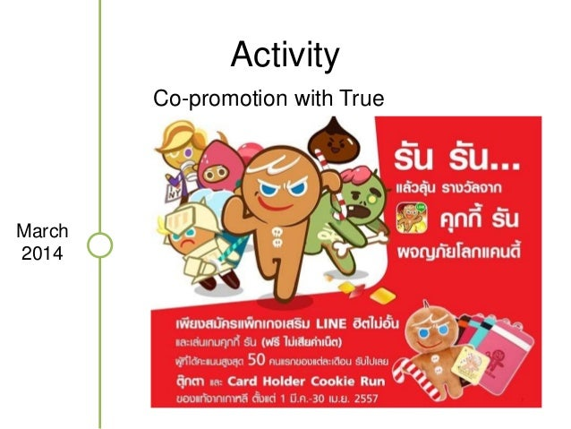 Activity  April  2014  Release Cookie run sticker for celebrate  10M download