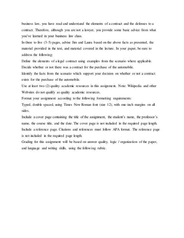 Short essay on my family - ImportantIndia.com