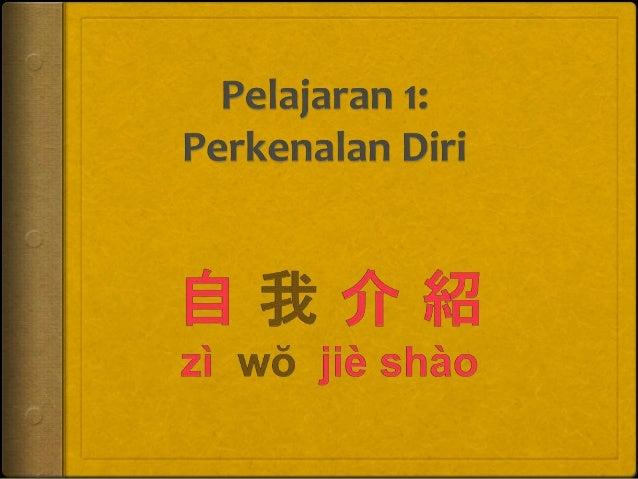 Kosakata 1.1  1. 叫jiào panggil / dipanggil  2. 什麼shénme apa  3. 名字míngzi nama depan / nama panggilan  4. 貴姓guìxìng nama be...