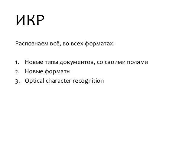 Q&AЕгоров Павел, Kontur Labs@xoposhiype@kontur.ru