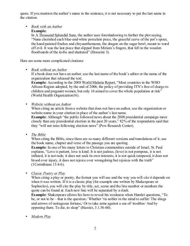 mla citation website pdf