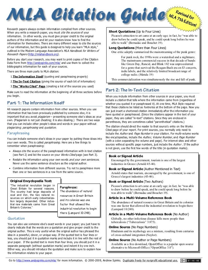 Mla citation guide