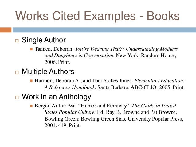 mla format for multiple authors