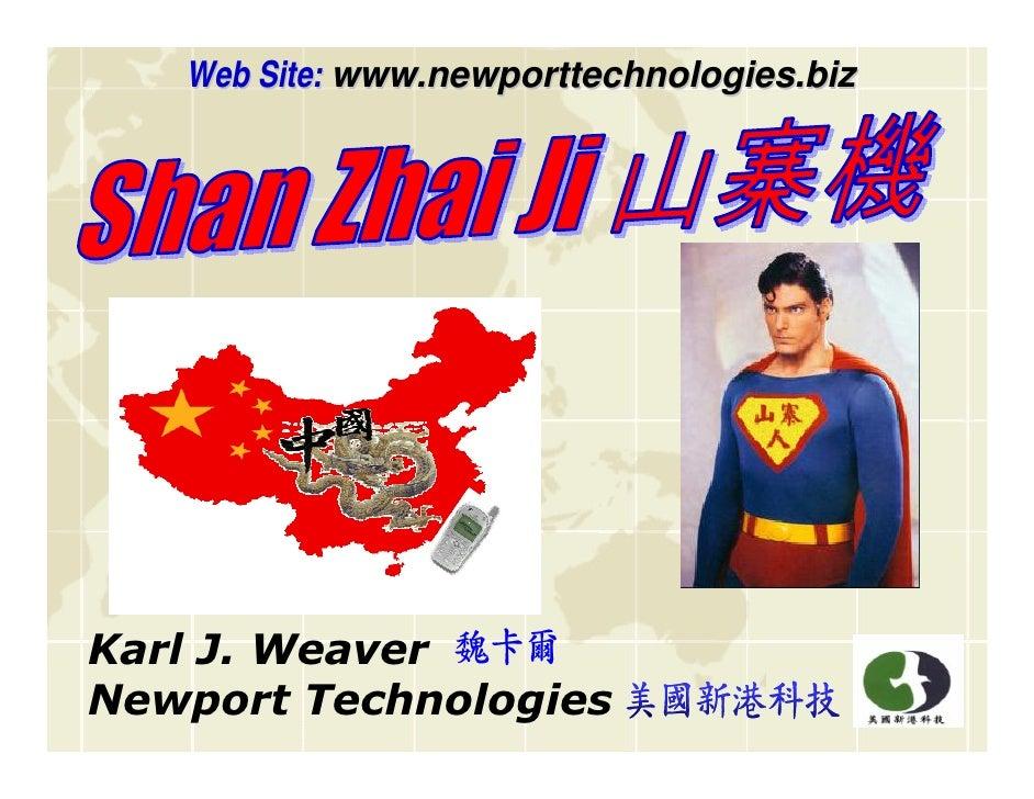 Web Site: www.newporttechnologies.biz
