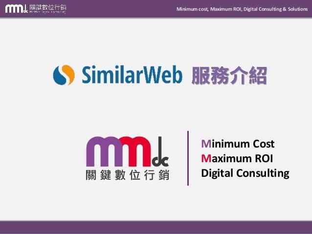 Minimum cost, Maximum ROI, Digital Consulting & Solutions Minimum Cost Maximum ROI Digital Consulting