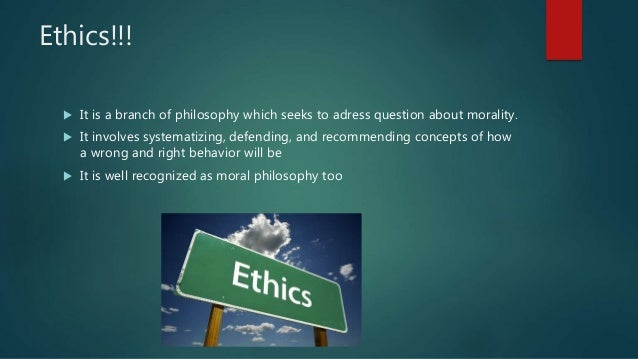 ethics and intellectual property This paper examines the question whether, and to what extent, john locke's classic theory of property can be applied to the current debate involving intellectual property rights (iprs) and the.