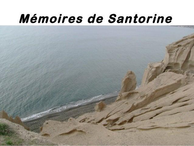 Mémoires de Santorine