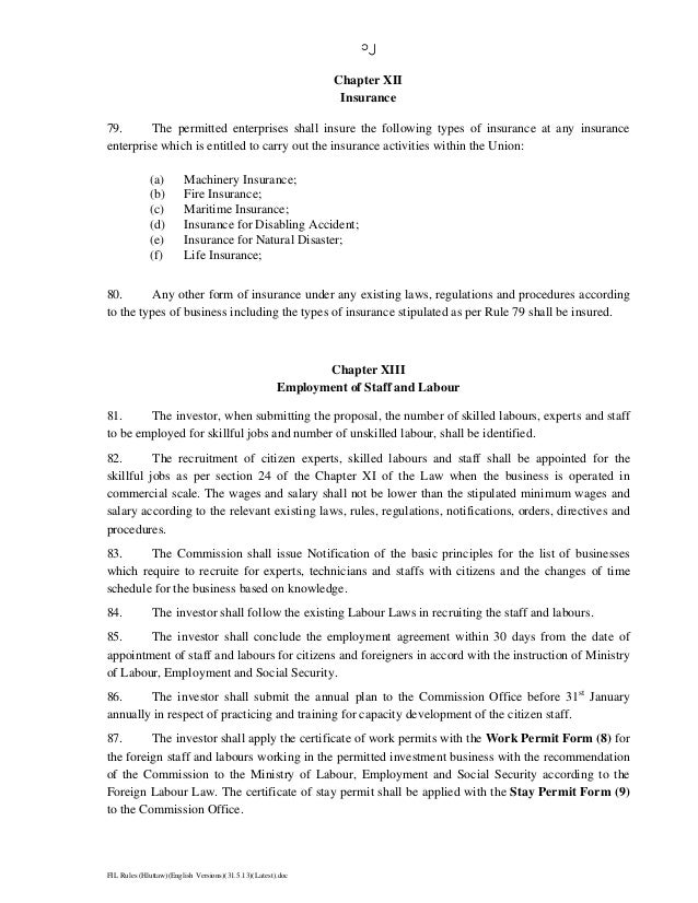 Myanmar foreign investment law full text unimelb handbook investments that shoot