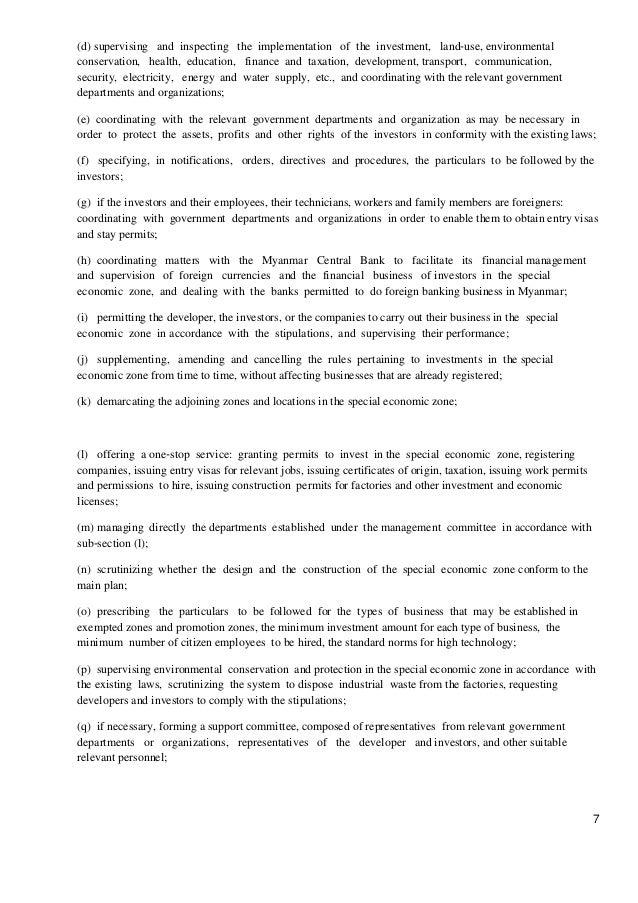 BANK OF BARODA PO Exam Sample Descriptive Essay 1