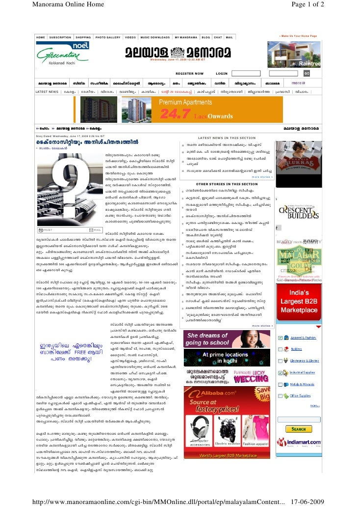 Manorama Online Home                                                                                                      ...