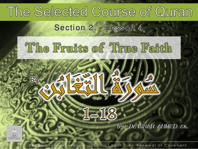 Section 2,  Lesson 4  by ; Dr. ISRAR AHMED r.a.  Repentance  •  Revitalization of Faith  •  Renewal of Covenant
