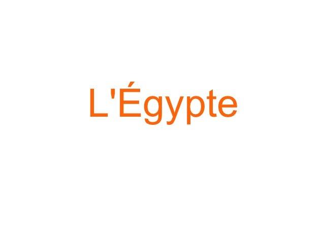 LÉgypte