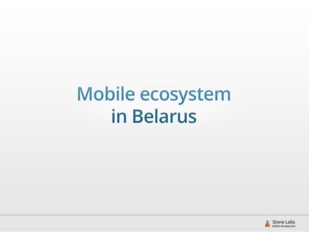 Mobile ecosystem belarus