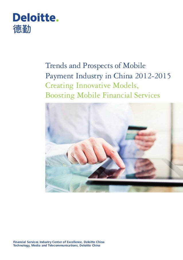 Financial Services Industry Center of Excellence, Deloitte ChinaTechnology, Media and Telecommunications, Deloitte ChinaTr...