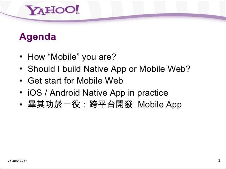 第一次 Mobile App 就上手 Slide 2