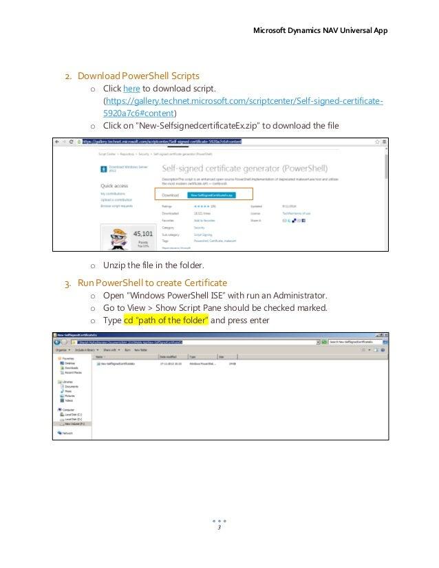 Microsoft Dynamics Nav Phone Client